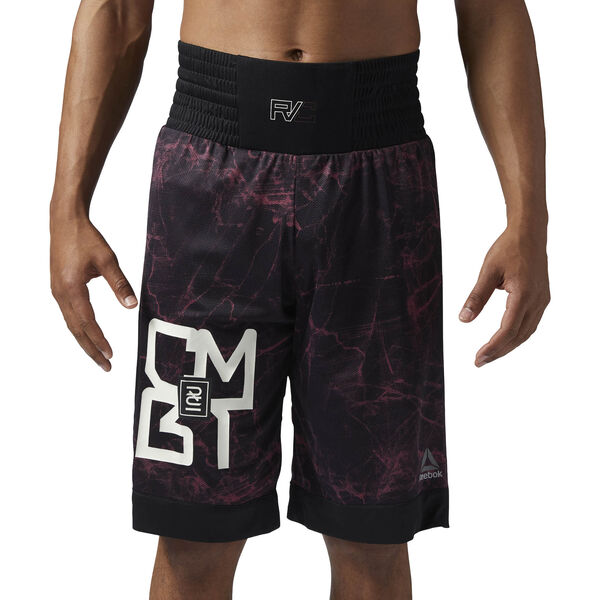 Reebok Combat Prime Boxing Shorts Brown BQ5727