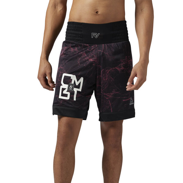 Reebok Combat Prime Boxing Shorts Brown CE2687